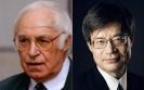 академик Салихов Кев Минуллинович и и лауреат Нобелевской премии по физике Хироси Амано (Hiroshi Amano)